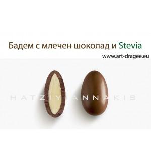 Драже - бадем с млечен шоколад и стевия 500гр
