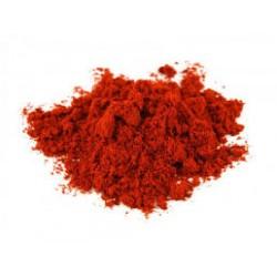 Пушен червен пипер-Паприка (сладък)