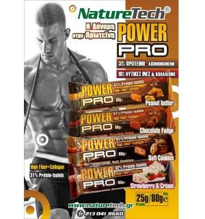 Protein Bars - ШОКОЛАДОВО FUDGE 80гр