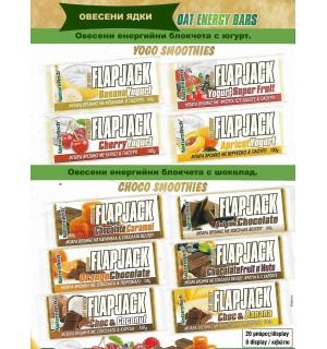 Μεγαλύτερη προβολή      FLAPJACK CHOCO SMOOTHIES 100 gr     FLAPJACK CHOCO SMOOTHIES 100 gr  FLAPJACK CHOCO SMOOTHIES 100 g