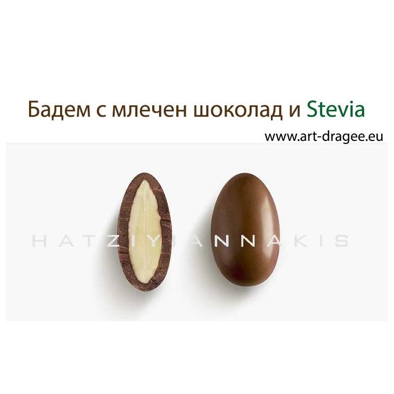 Драже - бадем с млечен шоколад и стевия