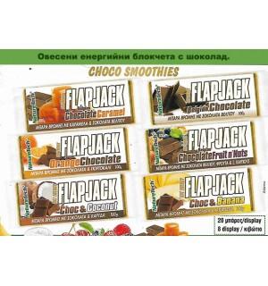 FLAP JACK - белгийски шоколад 100gr